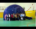 Цифровой мобильный планетарий «Космодом»